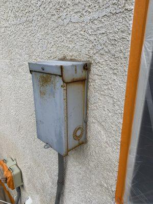Utility Box Needing Spot Prime